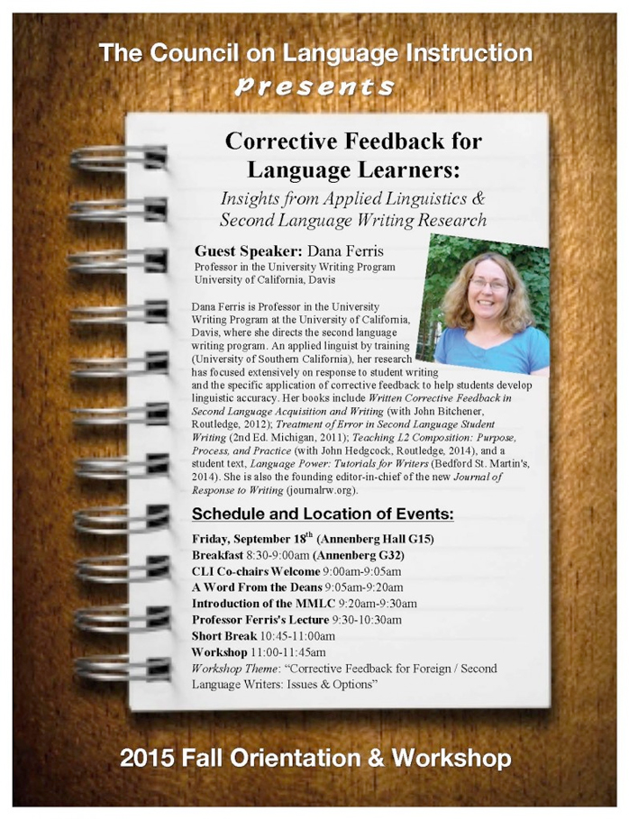corrective feedback in second language acquisition Written corrective feedback in second language acquisition and writing has 2 ratings and 0 reviews what should language.